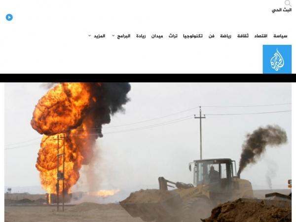 aljazeera.net