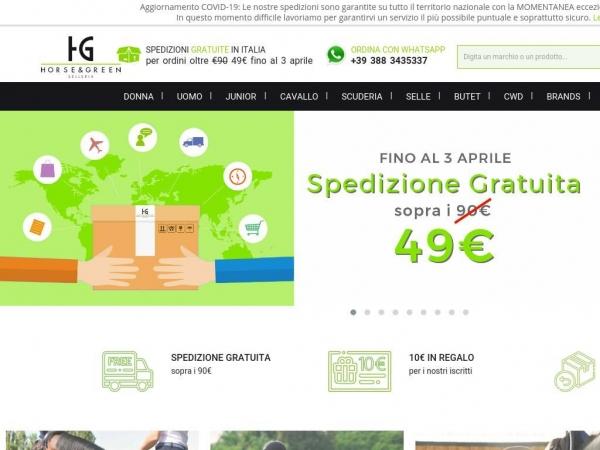 horse-green.com